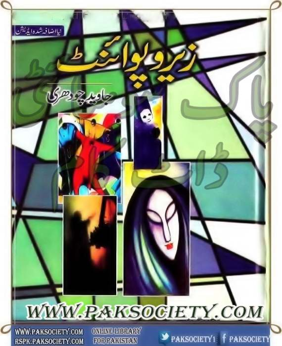 Zero point 6: javed chaudhry: 9789697371365: amazon. Com: books.